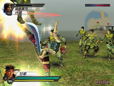 Dynasty Warriors 4 - 38044