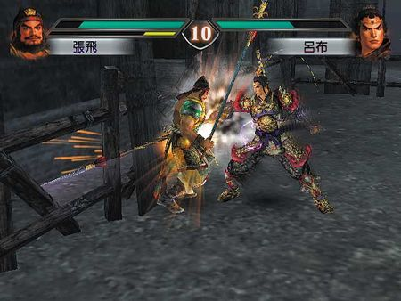Dynasty Warriors 4 - 38045