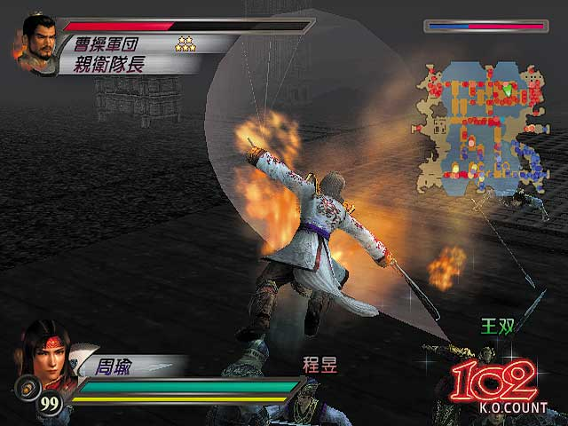 Dynasty Warriors 4 - 38047