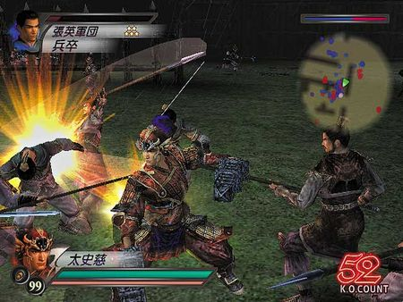 Dynasty Warriors 4 - 38048