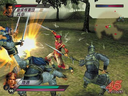 Dynasty Warriors 4 - 38050