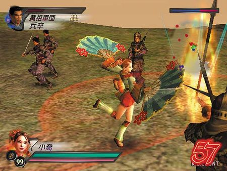 Dynasty Warriors 4 - 38052