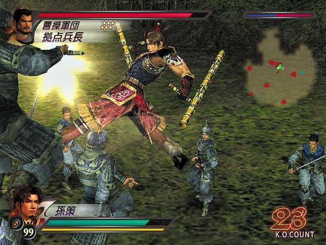Dynasty Warriors 4 - 38053