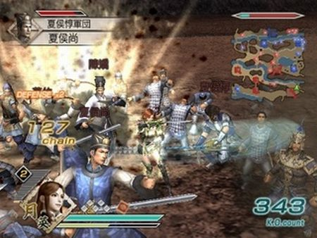 Dynasty Warriors 6 - 59789