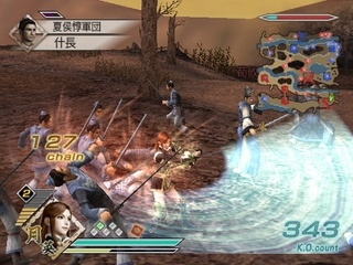 Dynasty Warriors 6 - 59790