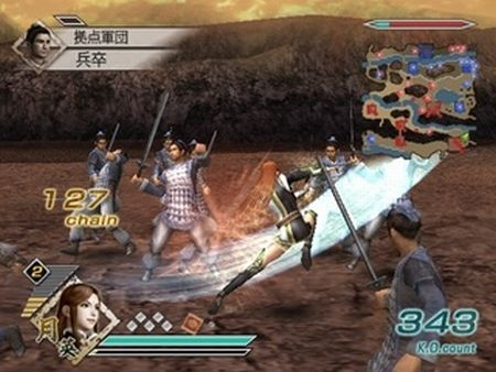Dynasty Warriors 6 - 59791
