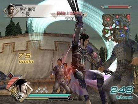 Dynasty Warriors 6 - 59795