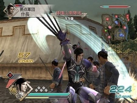 Dynasty Warriors 6 - 59796