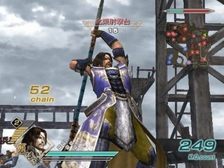 Dynasty Warriors 6 - 59803