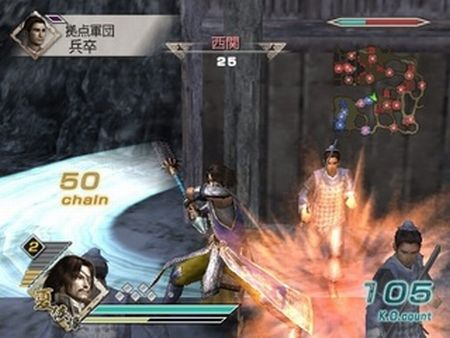 Dynasty Warriors 6 - 59804
