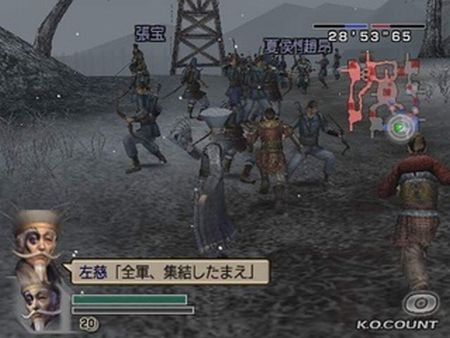 Dynasty Warriors 5 Empires - 55089