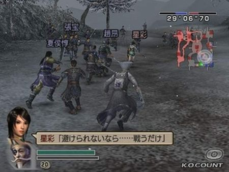 Dynasty Warriors 5 Empires - 55091