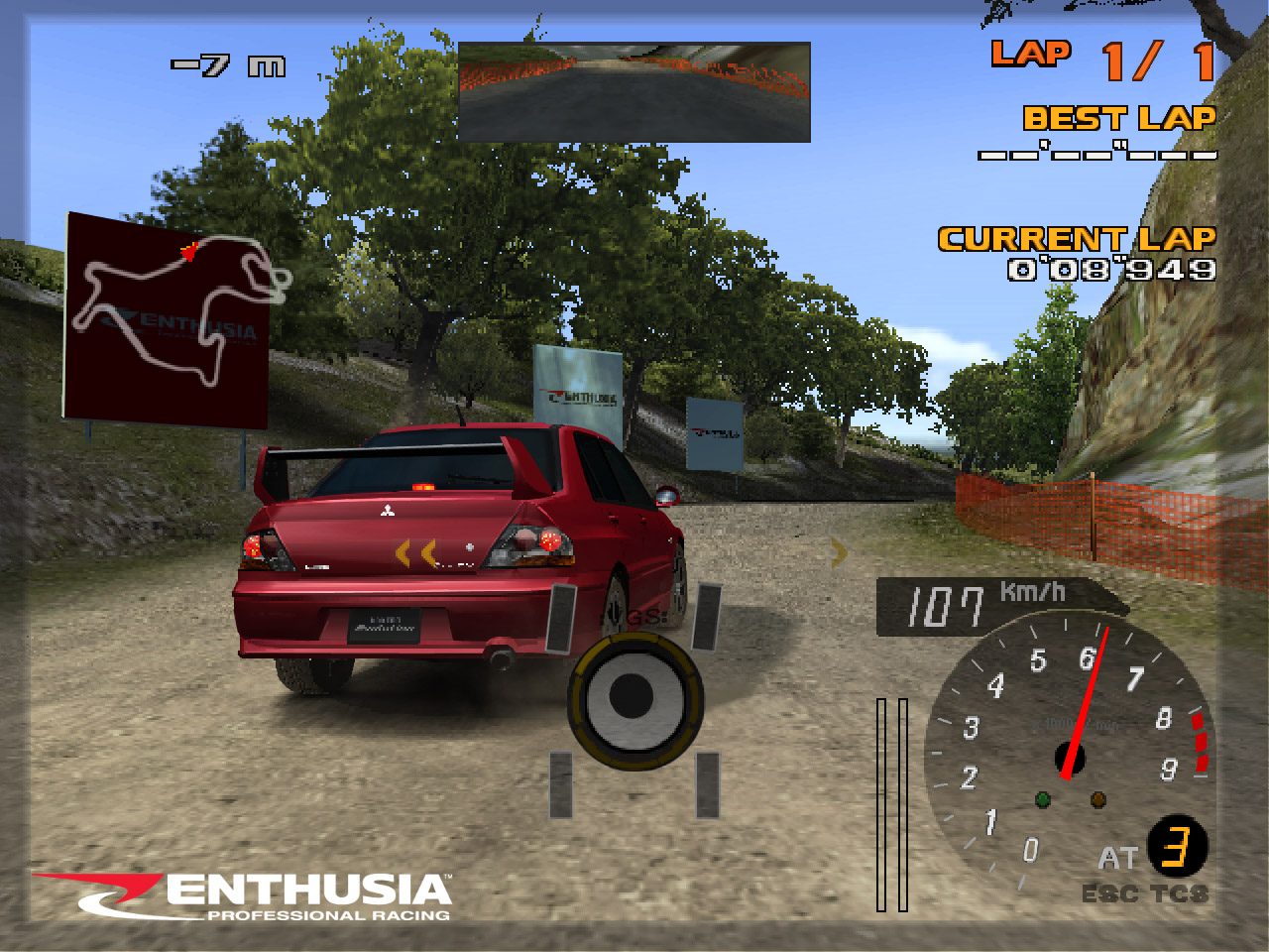 Enthusia: Professional Racing - 47605