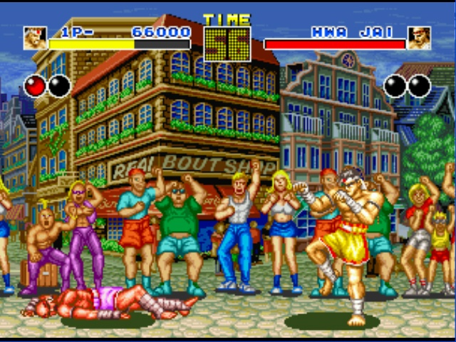 Fatal Fury: Battle Archives Volume 1 - 55887