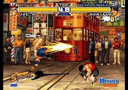 Fatal Fury: Battle Archives Vol. 2 - 58476