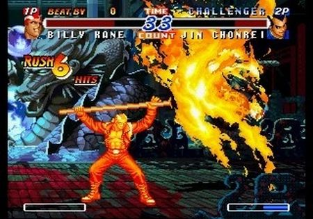 Fatal Fury: Battle Archives Vol. 2 - 58479
