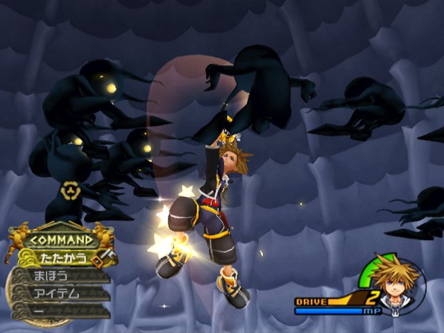 Kingdom Hearts II - 45598