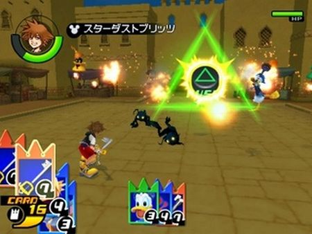 Kingdom Hearts Re: Chain of Memories - 59922