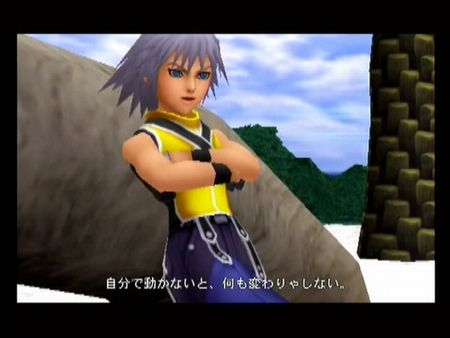 Kingdom Hearts - 26419