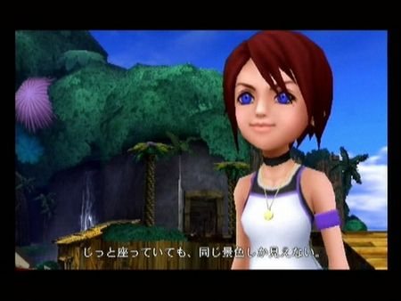 Kingdom Hearts - 26420