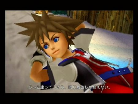 Kingdom Hearts - 26421