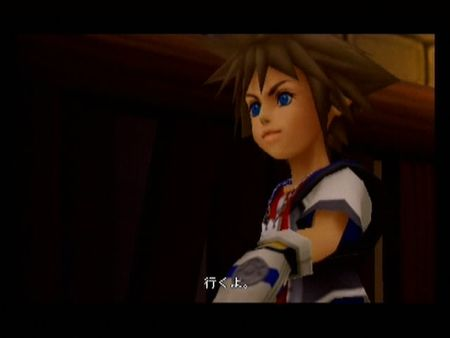 Kingdom Hearts - 26425