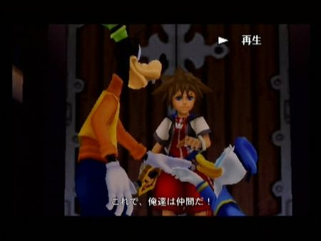 Kingdom Hearts - 26427