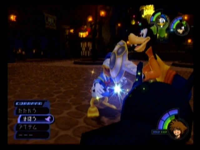 Kingdom Hearts - 26447