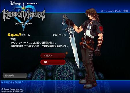 Kingdom Hearts - 26413