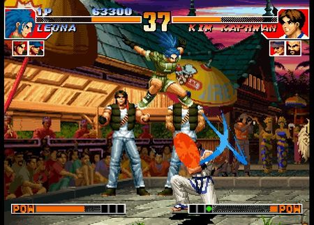The King of Fighters Collection: The Orochi Saga - 58973