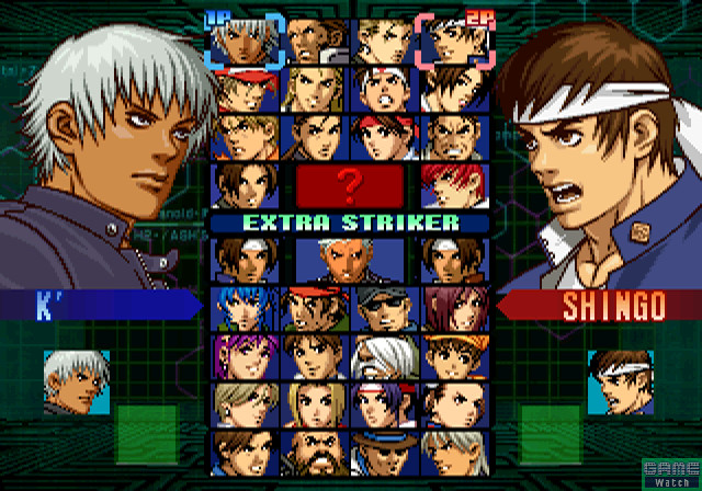 King of Fighter: NESTS - 54861