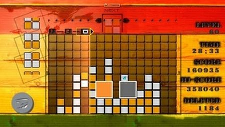 Lumines Plus - 54973