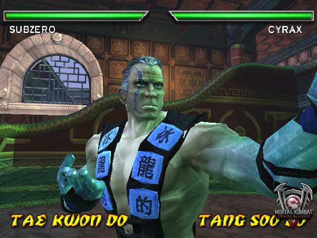 Mortal Kombat: Deadly Alliance - 29568