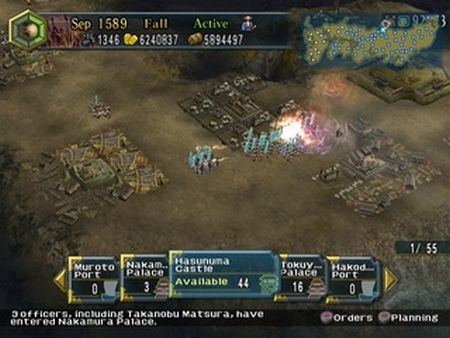 Nobunaga''s Ambition: Iron Triangle - 60034