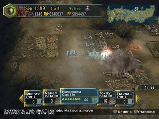 Nobunaga''s Ambition: Iron Triangle - 60035