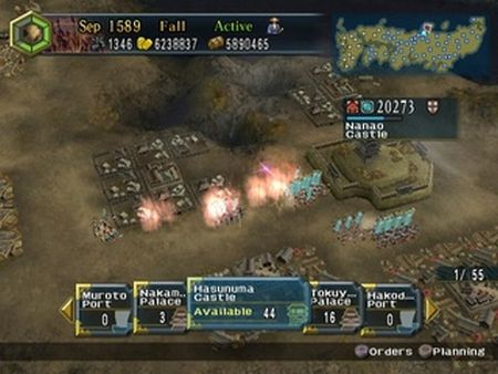 Nobunaga''s Ambition: Iron Triangle - 60036
