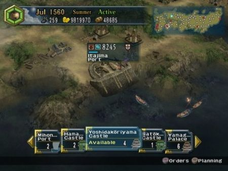 Nobunaga''s Ambition: Iron Triangle - 60039