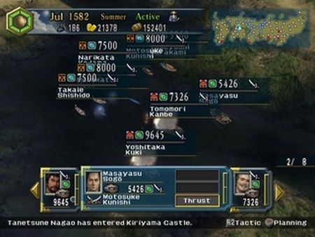Nobunaga''s Ambition: Iron Triangle - 60040