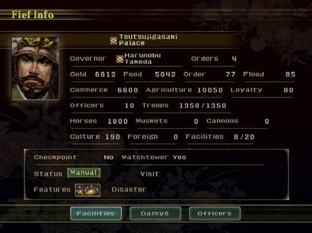 Nobunaga's Ambition: Rise to Power - 57610