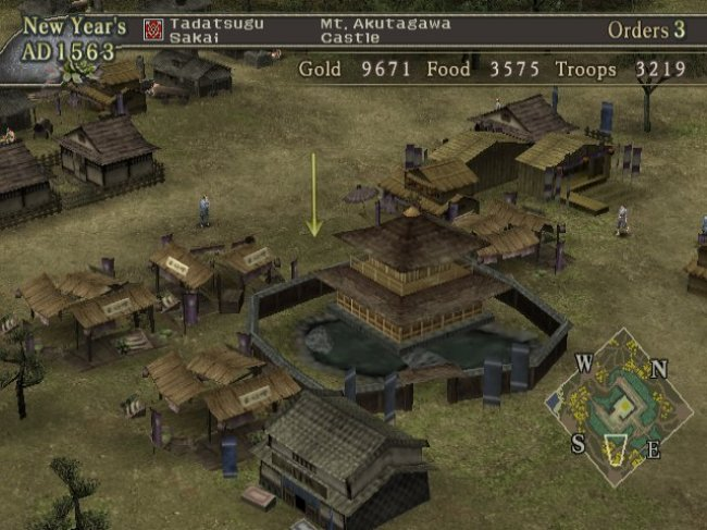 Nobunaga's Ambition: Rise to Power - 57617