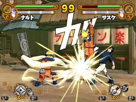 Naruto: Ultimate Ninja 3 - 57677