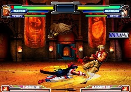 NeoGeo Battle Coliseum - 57391