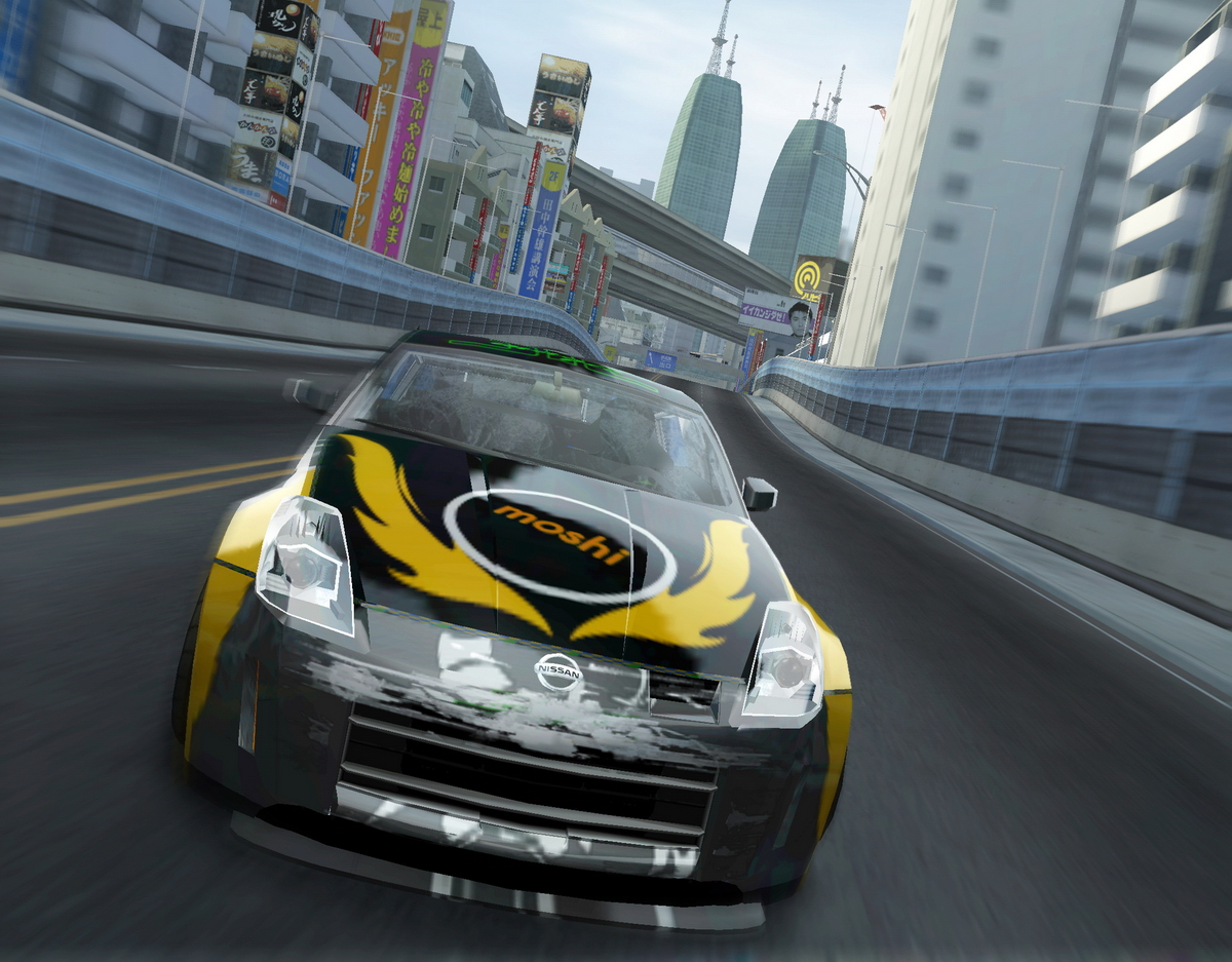 Need for Speed: ProStreet - 56837