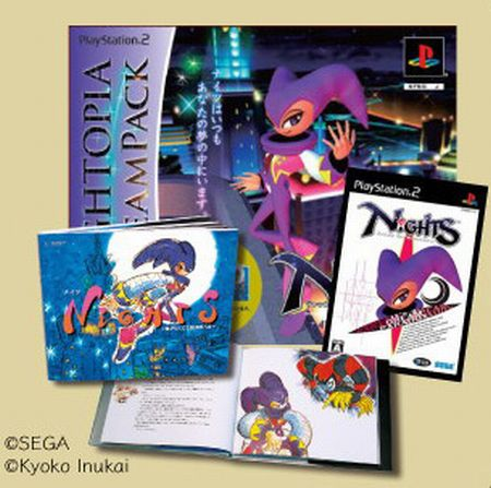 NiGHTS Into Dreams - 57304