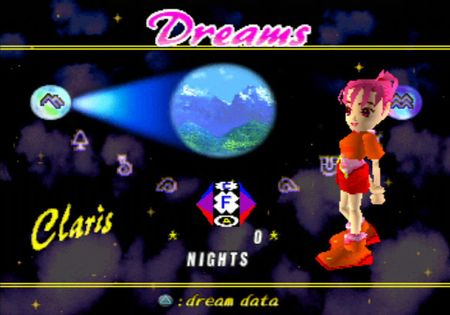 NiGHTS Into Dreams - 57308