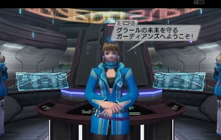 Phantasy Star Universe: Ambition Illuminus - 58155