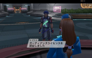 Phantasy Star Universe: Ambition Illuminus - 58156
