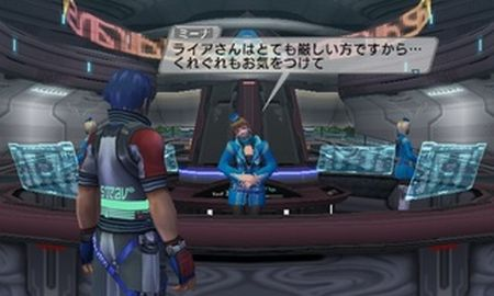 Phantasy Star Universe: Ambition Illuminus - 58157