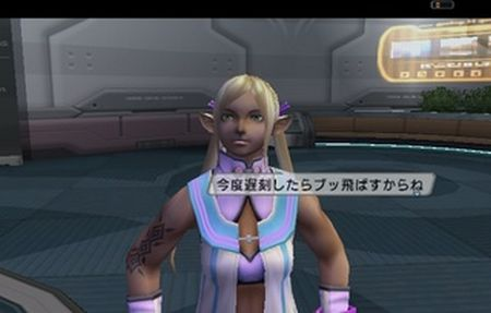 Phantasy Star Universe: Ambition Illuminus - 58159