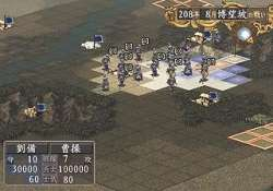 Romance of the Three Kingdoms VII - 06870